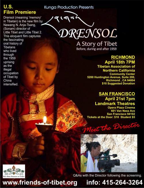 Drensol Poster