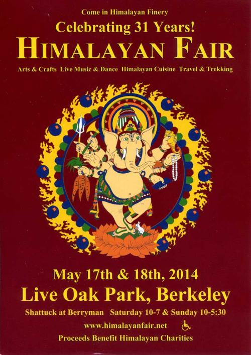 Himalayan Fair poster