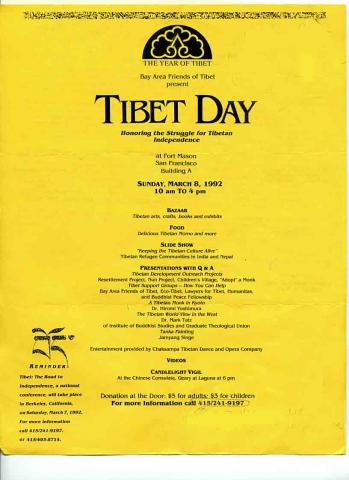 Tibet Day 1992